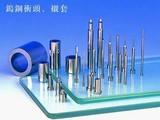 精密钨钢零件产品