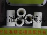 氧化锆陶瓷零件